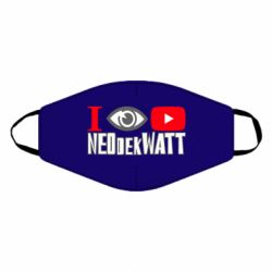 Маска для обличчя I Watch NEOdekWATT
