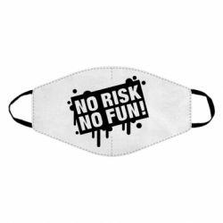 Маска для обличчя No Risk No Fun