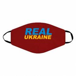 Маска для лица Real Ukraine