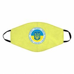 Маска для обличчя Україна. Украина. Ukraine.