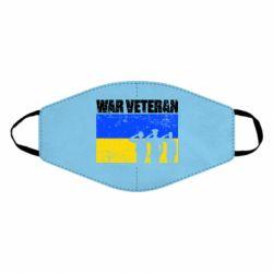 Маска для обличчя War veteran