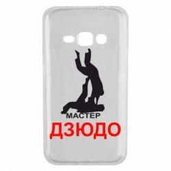 Чехол для Samsung J1 2016 Мастер Дзюдо