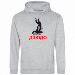 Толстовка Мастер Дзюдо - FatLine
