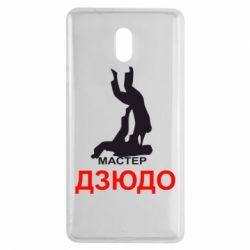Чехол для Nokia 3 Мастер Дзюдо - FatLine