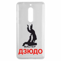 Чехол для Nokia 5 Мастер Дзюдо - FatLine