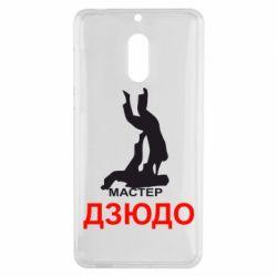 Чехол для Nokia 6 Мастер Дзюдо - FatLine