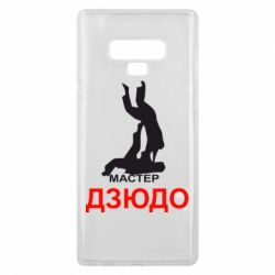 Чехол для Samsung Note 9 Мастер Дзюдо
