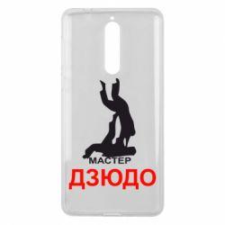 Чехол для Nokia 8 Мастер Дзюдо - FatLine