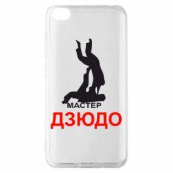 Чехол для Xiaomi Redmi Go Мастер Дзюдо