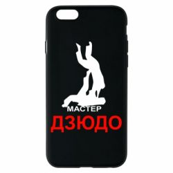 Чехол для iPhone 6/6S Мастер Дзюдо
