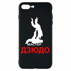 Чохол для iPhone 7 Plus Мастер Дзюдо