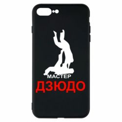 Чехол для iPhone 8 Plus Мастер Дзюдо