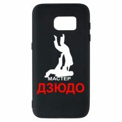 Чехол для Samsung S7 Мастер Дзюдо