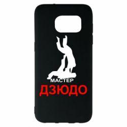 Чехол для Samsung S7 EDGE Мастер Дзюдо
