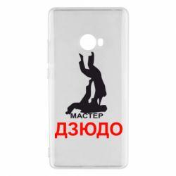 Чехол для Xiaomi Mi Note 2 Мастер Дзюдо - FatLine