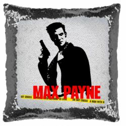 Подушка-хамелеон Max Payne