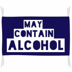 Флаг May contain alcohol