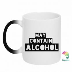 Кружка-хамелеон May contain alcohol