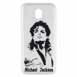 Чехол для Samsung J5 2017 Майкл Джексон