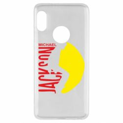 Чехол для Xiaomi Redmi Note 5 Майкл Джексон - FatLine