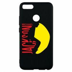Чехол для Xiaomi Mi A1 Майкл Джексон - FatLine