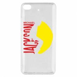 Чехол для Xiaomi Mi 5s Майкл Джексон - FatLine