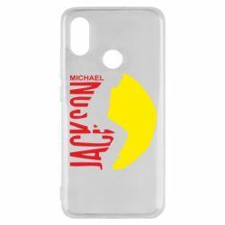 Чехол для Xiaomi Mi8 Майкл Джексон - FatLine