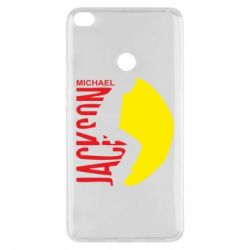 Чехол для Xiaomi Mi Max 2 Майкл Джексон - FatLine