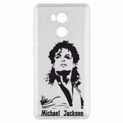 Чехол для Xiaomi Redmi 4 Pro/Prime Майкл Джексон