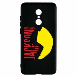 Чехол для Xiaomi Redmi 5 Майкл Джексон - FatLine