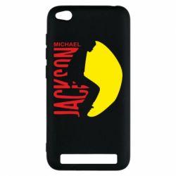 Чехол для Xiaomi Redmi 5a Майкл Джексон - FatLine