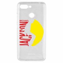 Чехол для Xiaomi Redmi 6 Майкл Джексон - FatLine