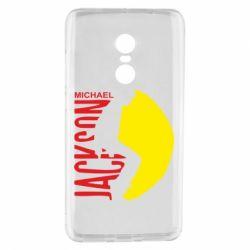 Чехол для Xiaomi Redmi Note 4 Майкл Джексон - FatLine