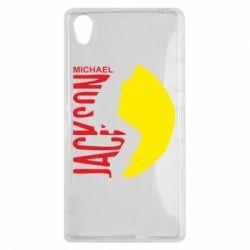 Чехол для Sony Xperia Z1 Майкл Джексон - FatLine