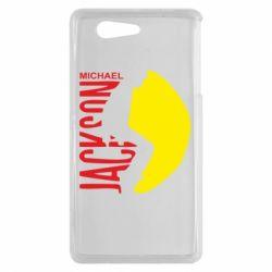 Чехол для Sony Xperia Z3 mini Майкл Джексон - FatLine