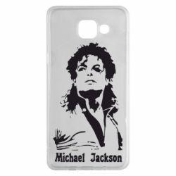Чохол для Samsung A5 2016 Майкл Джексон