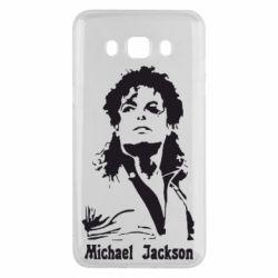 Чехол для Samsung J5 2016 Майкл Джексон