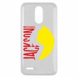 Чехол для LG K10 2017 Майкл Джексон - FatLine