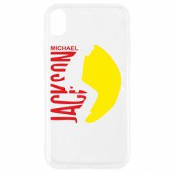 Чехол для iPhone XR Майкл Джексон - FatLine