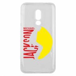 Чехол для Meizu 16 Майкл Джексон - FatLine