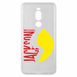 Чехол для Meizu Note 8 Майкл Джексон - FatLine