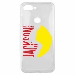 Чехол для Xiaomi Mi8 Lite Майкл Джексон - FatLine