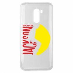 Чехол для Xiaomi Pocophone F1 Майкл Джексон - FatLine
