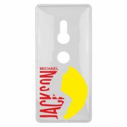 Чехол для Sony Xperia XZ2 Майкл Джексон - FatLine