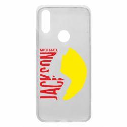 Чехол для Xiaomi Redmi 7 Майкл Джексон