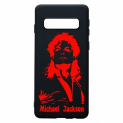 Чехол для Samsung S10 Майкл Джексон