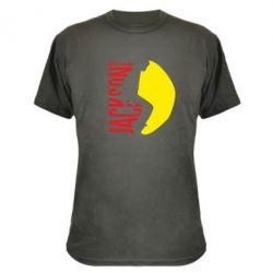 Камуфляжна футболка Майкл Джексон - FatLine