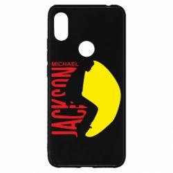 Чехол для Xiaomi Redmi S2 Майкл Джексон