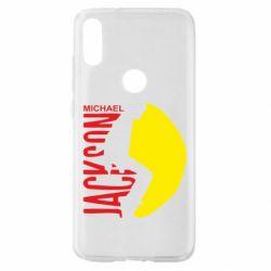 Чехол для Xiaomi Mi Play Майкл Джексон