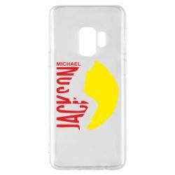 Чехол для Samsung S9 Майкл Джексон - FatLine